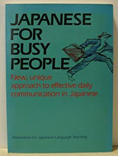Japanese for busy people (1)