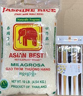 Elephant Brand Thai Jasmine Rice 10lb With FREE Gift ( 5 Pairs Natural Bamboo Chopsticks) By KC Commerce