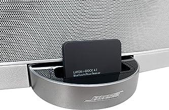 LAYEN i-DOCK 4.1 Receptor de música Bluetooth con múltiples pares y aptX