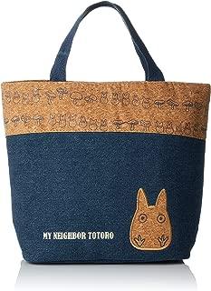 MY NEIGHBOR TOTORO Lunch Bag