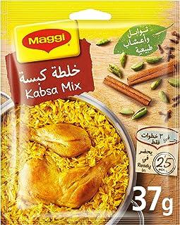 Maggi Kabsa Cooking Mix Sachet, 37 gm