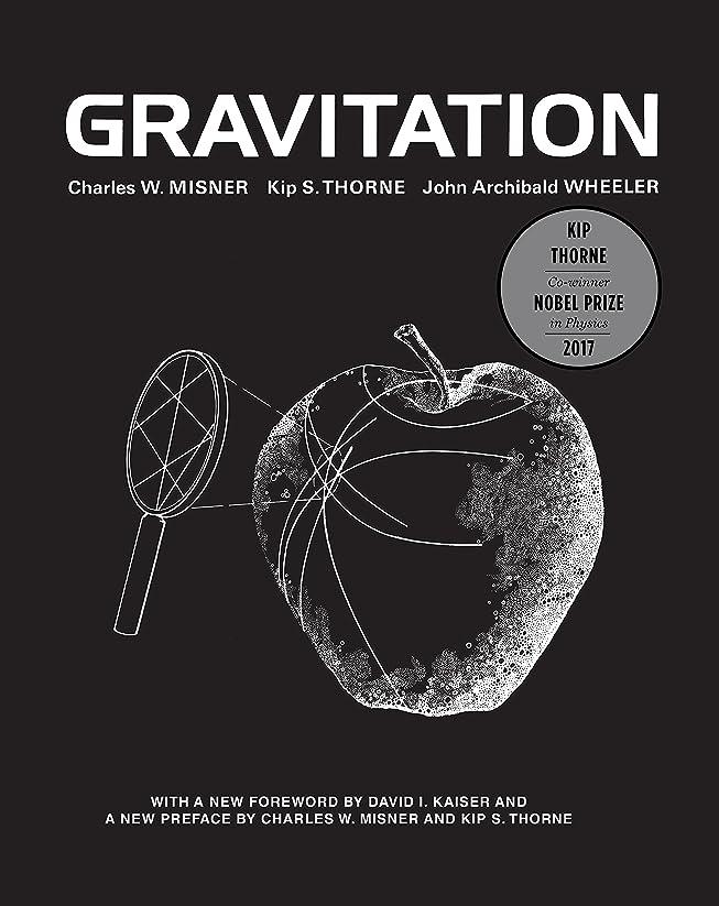 令状クレア設置Gravitation (English Edition)
