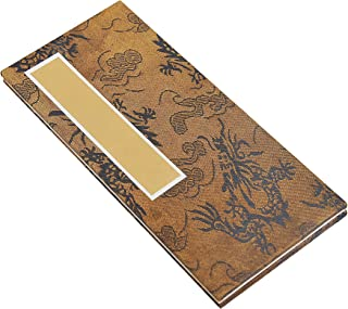 CY049 Hmayart Small Ancient Sketch-Book/Notebook for Sumi Paintings and Brush Calligraphy (8 x 18 cm) (with Mulberry Paper)