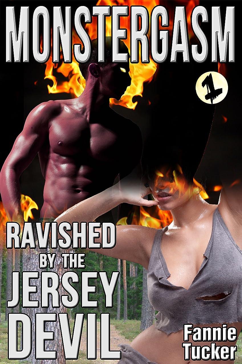 クックアウターさておきMonstergasm: Ravished by the Jersey Devil (English Edition)