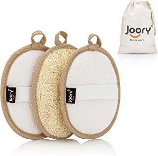 Egyptian Natural Loofah Exfoliating Body Scrubber 3-Pack – Shower Sponges for Men and Women – Eco-Friendly Oval Bath and B...