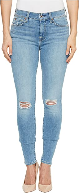 7 For All Mankind - The High-Waist Ankle Skinny w/ Knee Holes in Bright Palm 2