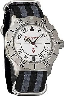Vostok Komandirskie K-35 24 Hour Dial Mechanical AUTO Self-Winding Mens Military Wrist Watch #350607