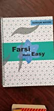 Best farsi made easy Reviews