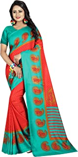 Pakistani maalgudi and Kalamkari Silk Style Saree with Blouse Piece MAAZA RED RAMA
