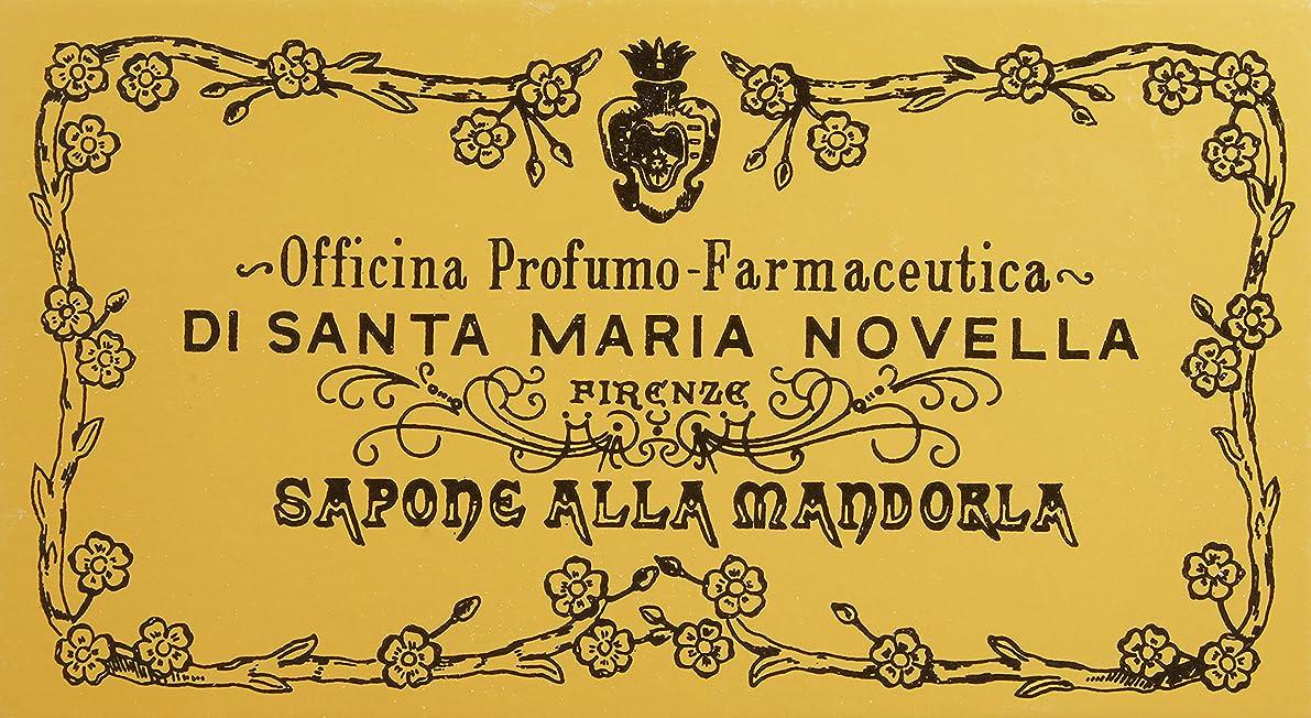 盗賊参照輝度サンタ?マリア?ノヴェッラ アーモンドソープ 3P 3x105g 並行輸入品