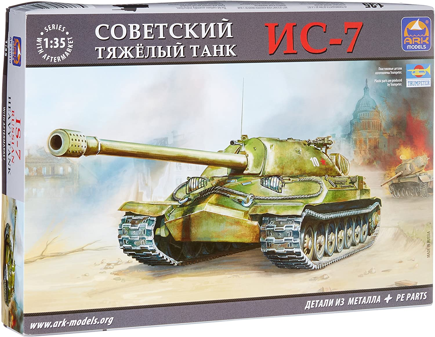 Ark Models AK35019 Modellbausatz is-7 Russian Heavy Tank(The kit Includes PE Parts)