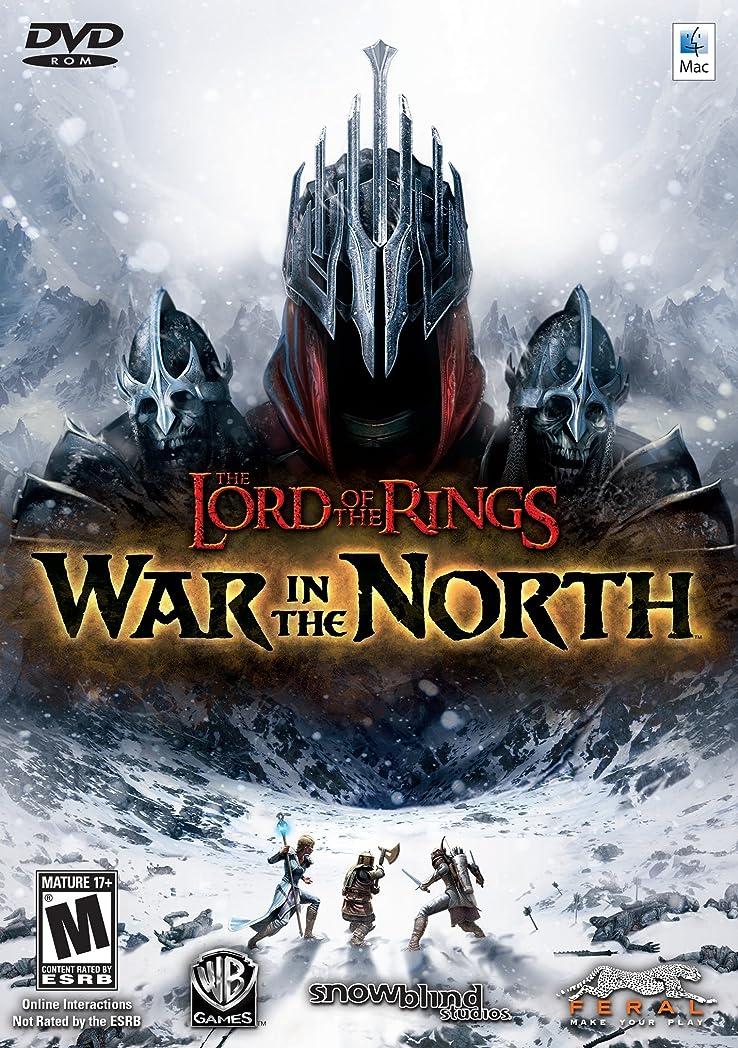 彫刻家スタッフ資源The Lord Of The Rings: War In The North