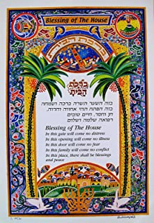 Art by Raphael Abecassis Blessing Of The House Hand Signed Limited Edition Serigraph Print. After the Original Painting or Drawing. Paper 20 Inches X 14 Inches