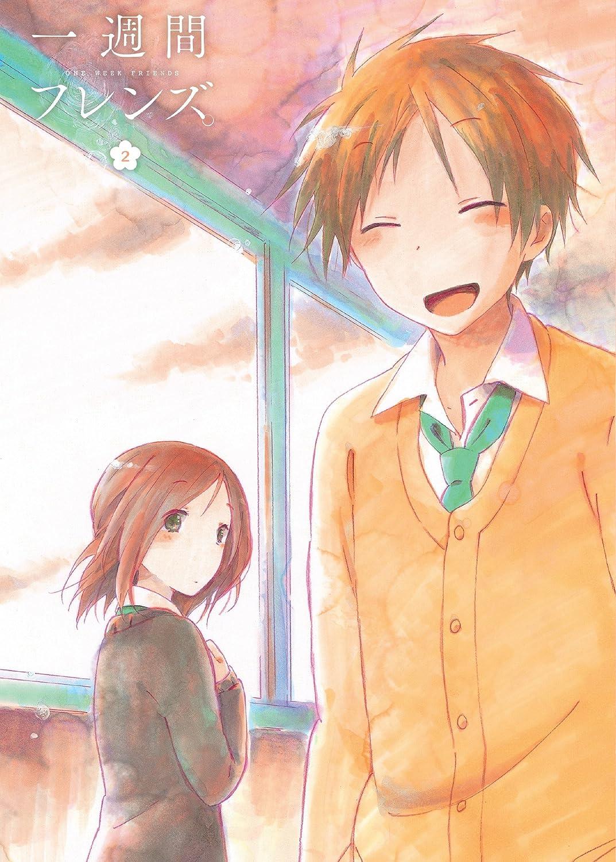 Animation - Daily bargain Store sale One Week Friends Isshukan Japan Friends. Vol.2 LT
