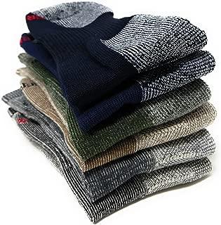 Super-wool Hiker GX Merino Wool Hiking Socks (3 Pairs)