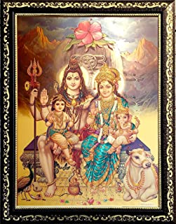 ADA Handicraft Lord Goddess God Photo for Pooja/Hindu Bhagwan Devi Devta Photo/Photo Frames