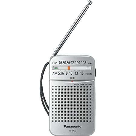 パナソニック FM/AM 2バンドレシーバー (シルバー) RF-P55-S