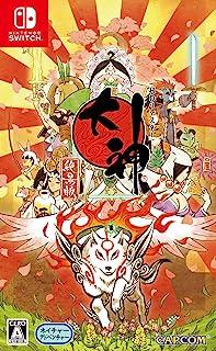 Capcom Okami Zekkeiban NINTENDO SWITCH JAPANESE IMPORT REGION FREE