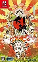 Best okami nintendo switch Reviews
