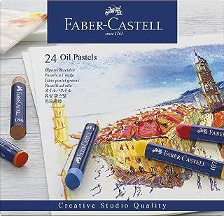 ファーバーカステル オイルパステル 24色セット 紙箱 127024 [日本正規品]