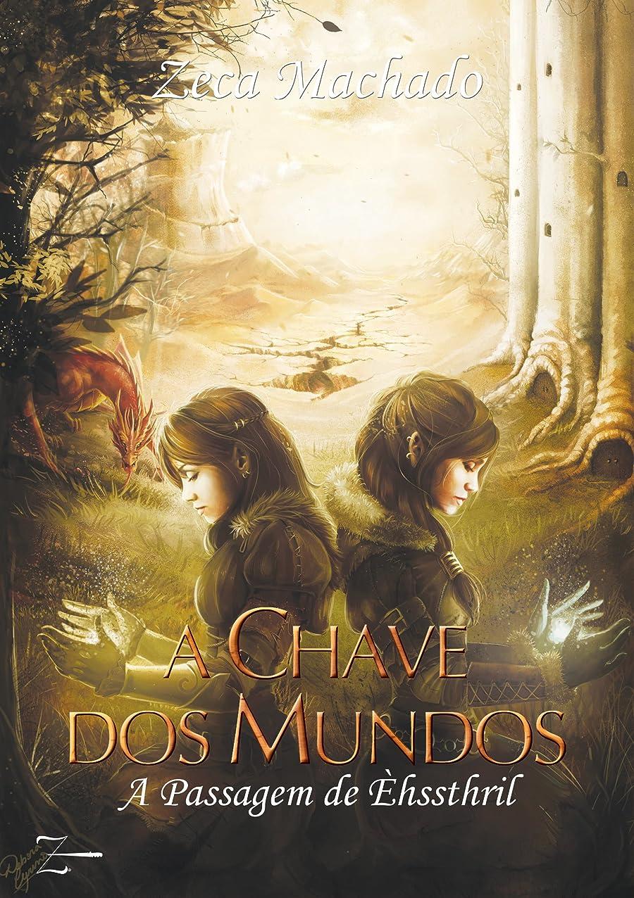 極小スキー交通渋滞A Chave dos Mundos: A Passagem de èhssthril (Portuguese Edition)
