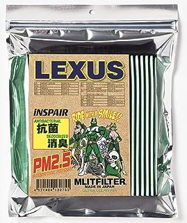 レクサス専用 エムリット フィルター (MLITFILTER) 日本製 D-010_LEXUS