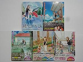 からかい上手の(元) 高木さん コミック 1-5巻セット