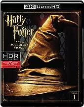 HP1: Sorcerer's Stone (4K Ultra HD)