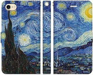 ブレインズ iPhone SE 第2世代 2020 iPhone8 iPhone7 兼用 手帳型 ケース カバー ゴッホ 星月夜 絵画 名画