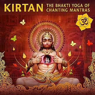 Sat Narayan Wahe Guru (Yoga Mantra)