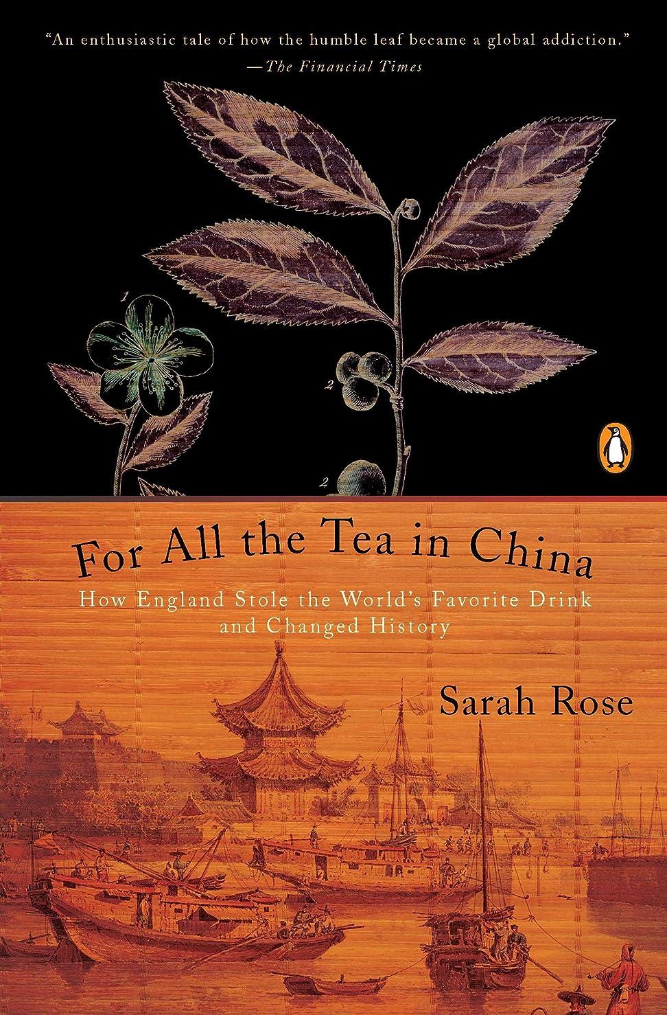 インシュレータ涙が出るシャーFor All the Tea in China: How England Stole the World's Favorite Drink and Changed History (English Edition)