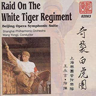 Gong: Raid On the White Tiger Regiment (Orchestral Highlights)