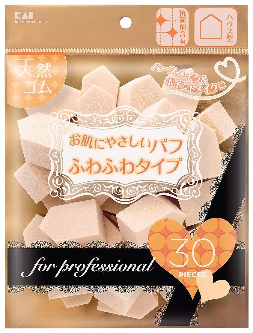 闘争アート朝ごはんプロ用ファンデーションパフブロック KQ3064