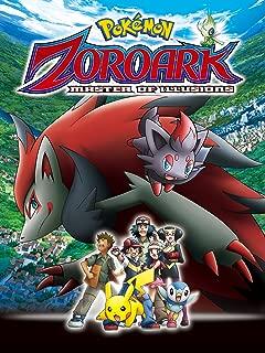 Pokémon-Zoroark: Master of Illusions