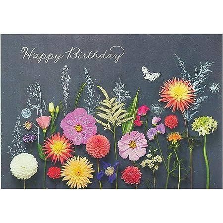 Biglietto di auguri di compleanno per lei – Biglietto di auguri di compleanno per amico, motivo floreale, 535787-0-1