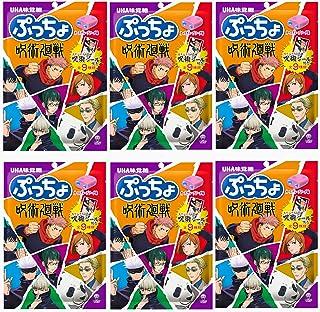 まとめ売り 6個セット ぷっちょ 呪術廻戦 カースグレープソーダ味 オリジナル呪術シール付き(全9種類) 【おまけお菓子付き】