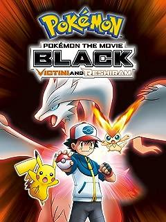 pokemon black and white victini and zekrom