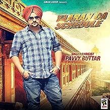 Punjabi Gana (Mix)