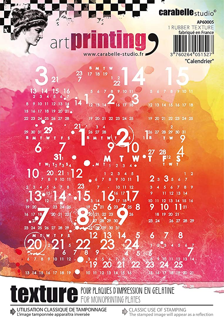Carabelle Studio Art Printing Rubber Texture Stamp, Calendar, Rectangle for Gel Monoprint Plates, Multi-Colored, One Size