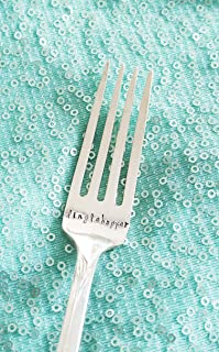 Dinglehopper Engraved Fork Hand Stamped Fork Little Mermaid Movie Quote