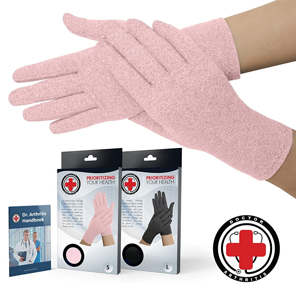 Doctor Developed Full Fingered Arthritis Compression Gloves (Pink) and Doctor Written Handbook - Soft with Mild Compression, for Arthritis, Raynauds Disease & Carpal Tunnel (Small)