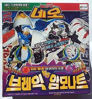 Transformers Beast Wars Neo Break vs Dead-end DX-04 Penguin Ammonite