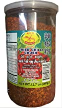 Dragonfly Dried Chilli Crush 12.7 oz