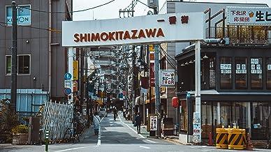 A virtual shopping tour of Tokyo's vintage paradise, Shimokitazawa