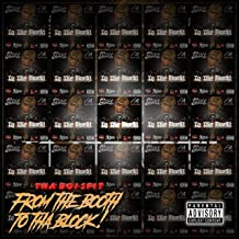 Tha Boi Spit Is Here!/Crack Musik (feat. B.T.H & B-Eazy) [Explicit]