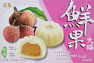 Royal Family - Fruit Mochi Lychee Flavor 7.40 Oz Z (Pack of 1)