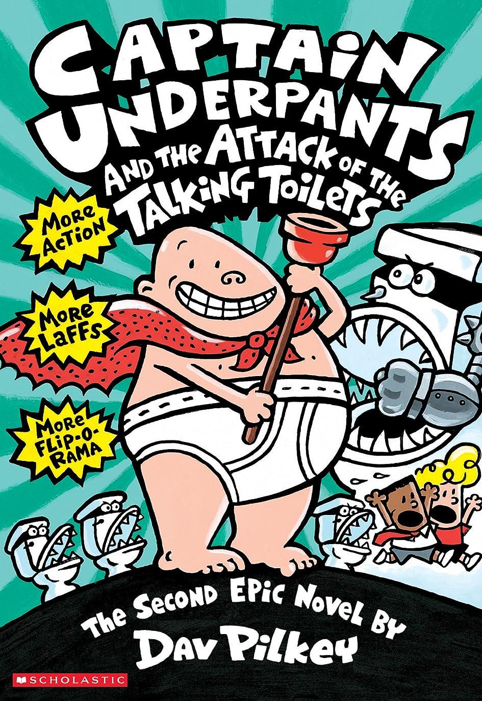改善電話に出る旋律的Captain Underpants and the Attack of the Talking Toilets (Captain Underpants #2) (English Edition)