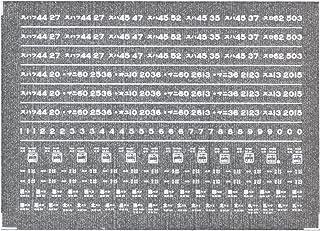 レボリューションファクトリーNゲージ急行ニセコ用インレタ  RLF4101