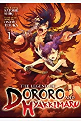 The Legend of Dororo and Hyakkimaru Vol. 1 Kindle Edition