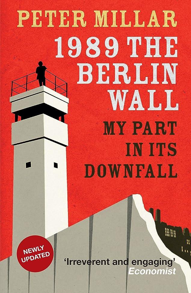 料理をするリズムティーム1989: The Berlin Wall: My Part in its Downfall (English Edition)